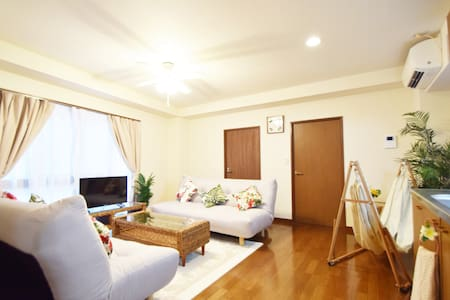 ②Open sale!40%off!Ikebukuro#2 bedrooms!MAX13ppl! - Toshima - Apartment