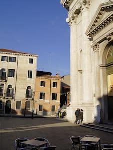 Bed and Breakfast in Venice - Venice - Bed & Breakfast
