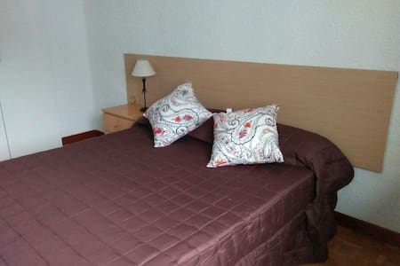 Habitacion privada doble - Pamplona - Appartement
