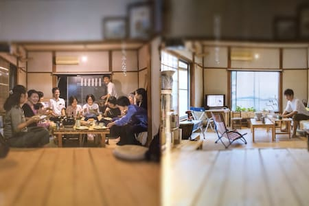 CAMP HOUSE for Japanese - Setagaya-ku