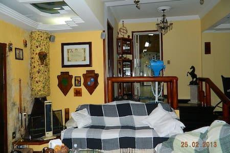 Lindos quartos confortaveis!!! - Casa
