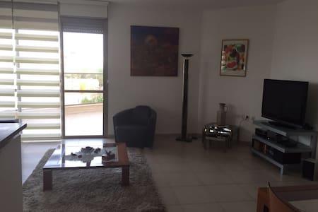 Comme à la maison - Appartamento