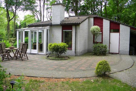 Luxe bungalow in eigen bos (ca 2.000m2)  in Ermelo - Bungalow