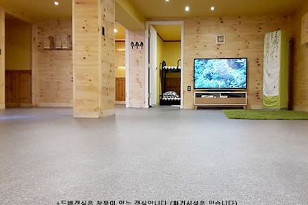 가평별장펜션-드베 - Buk-myeon, Gapyeong-gun - Apartment