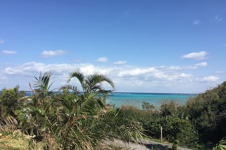 Private Vacation in Okinawa -amazing views! - Kunigami-gun