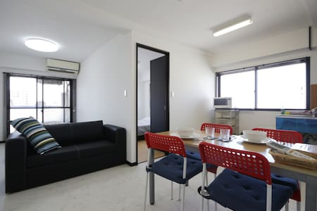 JR Sugamo  3minute walk, 45㎡, 5max - Apartment