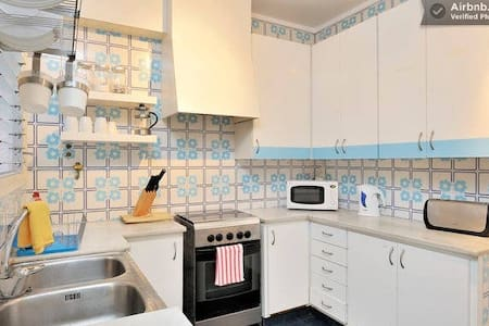 1.4 Small internal room, double bed - Sitges - Lejlighed
