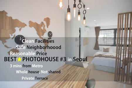 BEST★PHOTO HOUSE #3