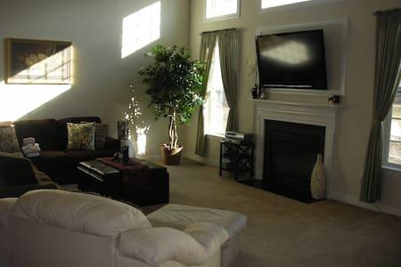 Comfortable Room in Beautiful Home - Upper Marlboro - Dům