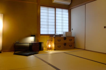 "room ""yamato"" in Guesthouse Kotone - Haus"