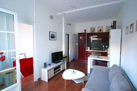 Espace de sérénité au cœur de Bordeaux - Apartment