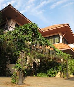 Primrose Place Apartments Bangkok - Bangkok - Appartement