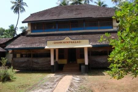 Heritage Room in Yogashram Farm - Gokarna - Bed & Breakfast
