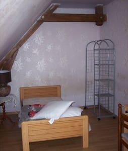 la  baronnerie - Saint-Didier-en-Brionnais - Haus