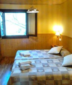 Habitación confortable con baño privado - Lleida