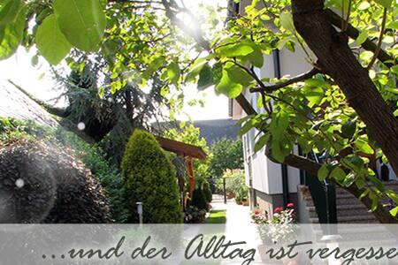 Ferienwohnung im Grünen - Apartment