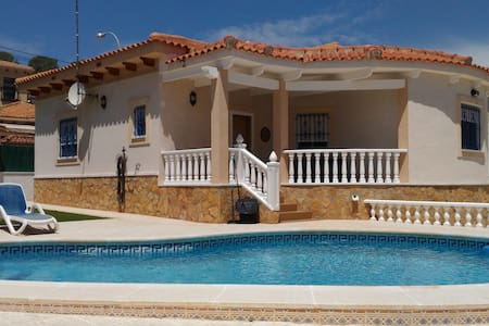 Beautiful Detached Villa with Private Pool - San Miguel de Salinas