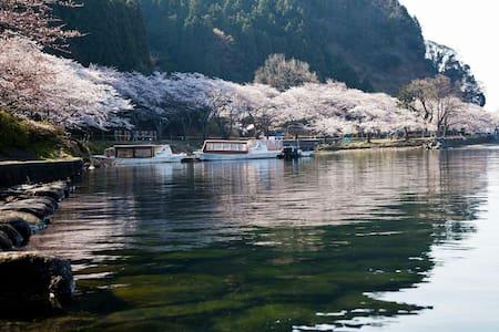 京都の隣町、綺麗な湖沿いの家 - Haus