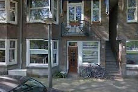Mooie kamer op 100m van Het Vondelpark - Wohnung