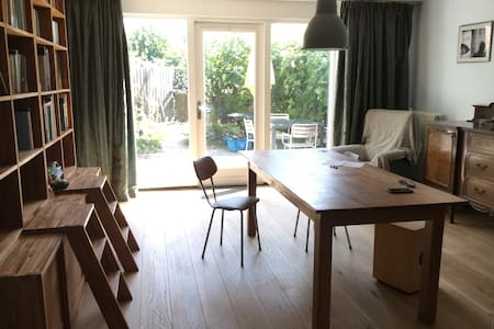 Great home near City Centre and Central Station - Amersfoort - Townhouse