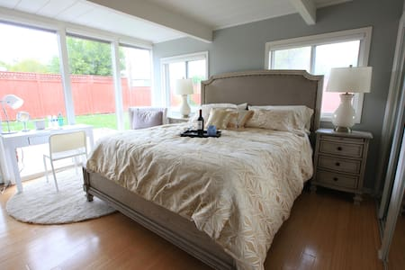 Lucent bedroom with GYM & office - Redwood City - Bed & Breakfast