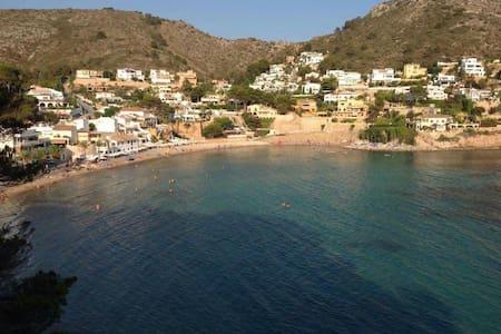 2 min.walk to EL Portet beach. - Appartamento