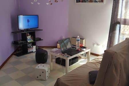 Une chambre privée en provence mazan mont ventoux - Mazan - Apartament