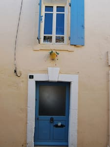Room type: Entire home/apt Property type: House Accommodates: 7 Bathrooms: 2