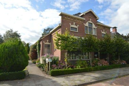 Prachtige oude bakkerij nu luxe villa met sauna - Gasselternijveen