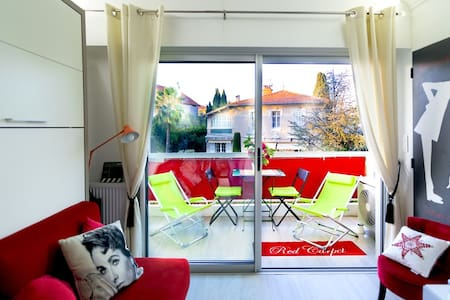 Secure and cozy studio in Cannes - Cannes - Apartment