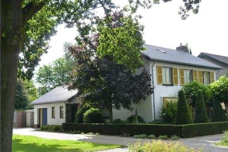 Groot Vierdaagse Nijmegen huis - Ház