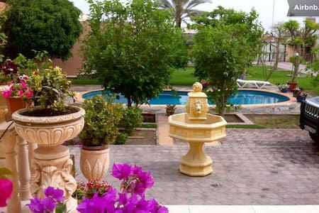 Be My Guest In Jumeirah- (B) - Apartment