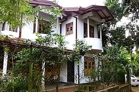 Cozy private rooms in Gampaha - Udugampola - Haus