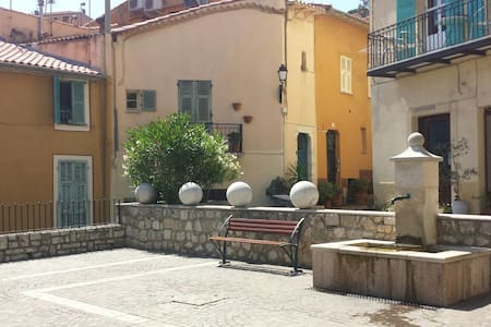 Lovely apartment in the heart of the city - Villefranche-sur-Mer