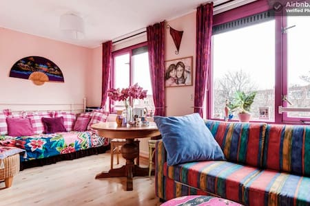 Nice B&B or rooms in The Hague  - Haga - Wikt i opierunek