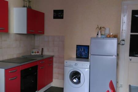 Bel appartement proximité Part-Dieu - Lyon - Daire