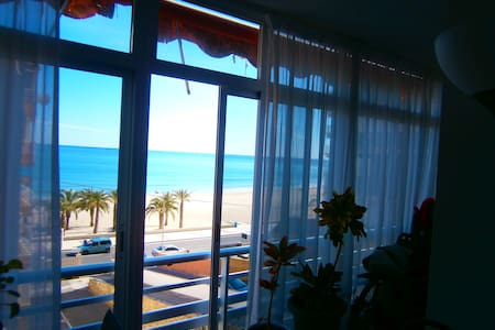 PLAYA SAN JUAN - El Campello - Apartment