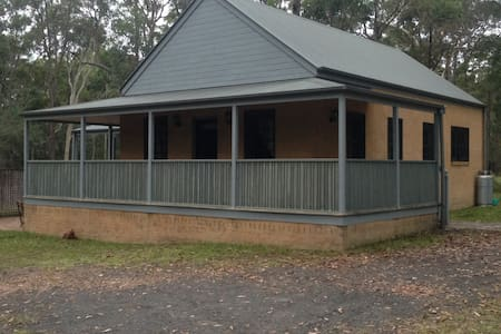 Jervis Bay Retreat - Other