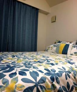 DO1-5 min JR stn. Shinjuku Luxy Apt with free wifi - Apartament