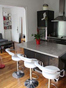 Bel appartement proche de la Tour Eiffel - Paris - Apartment