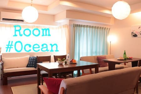 """""""Oceans room""""50% OFF! 3min to JR st - Apartment"""