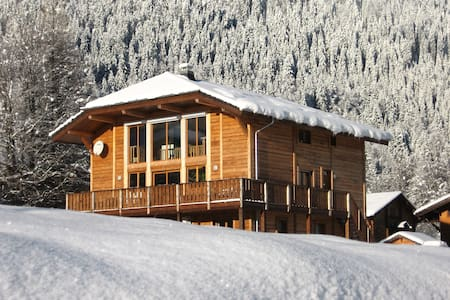 A Large luxury chalet with beautiful views - Chalet