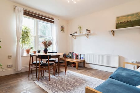 Sunny and spacious flat in Hackney - Pis