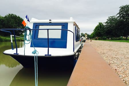 Petit Bateau BAYOU - Boat