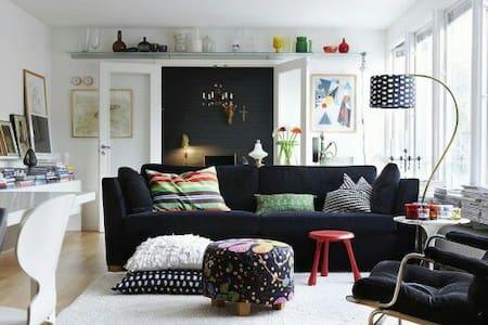 Rumah ouyy - sip - Lägenhet