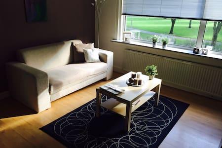 Sunny apt. in the heart of Blijdorp - 鹿特丹 - 公寓