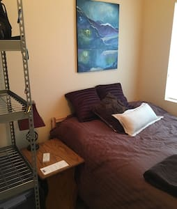 Comfy Bed near RiNo Breweries/Cafes - Denver - Casa