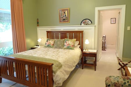 Strathlyn Spa Garden Suites Barossa - Apartment