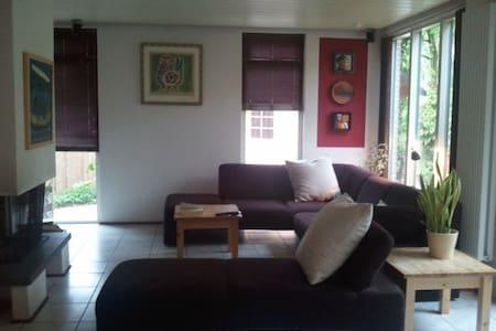 Very Comfortable Room - Ház