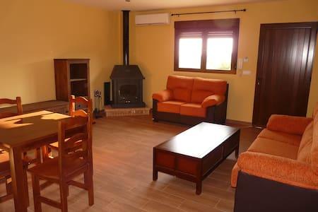 Apartamentos en sierra de gata - Villamiel - Apartment